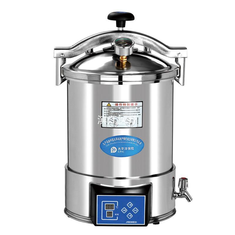 220V 18L Automatic Autoclave Pressure Steam Sterilizer Electric microcomputer autoclave 2000W Y