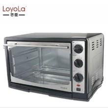 Cabob пицца торт 1399 loyola lo-3401rc печь