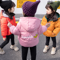 Toddler Girl Winter Clothes Kids Down Jacket Winter Coat for Kids Winter Jacket Girls Coat 1 5 Years