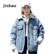 Jvzkass 2019 Autumn and winter womens new version of the BF wind retro lambskin  loose lapel long-sleeved denim jacket Z17