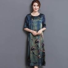 2017 новый летний среднего возраста высокое качество шелковый распечатать long dress старинные элегантный большой размер свободные о-образным вырезом женщин dress yp0137