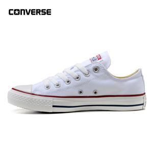 ca83424f6bfc1a Converse Skateboarding Shoes All Star Classic Canvas Low Top Unisex White  Anti