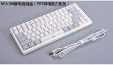 Plum84 capacitivo electrostático compacto teclado mecánico 35g RGB retroiluminada teclado gaming PBT keycap desmontable 84 mini-ciruela