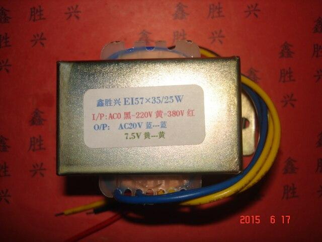 20V 1.0A  7.5V  1.0A  Transformer  0- 220V-380V  input  25VA   EI57*35  DC arc welding machine transformer20V 1.0A  7.5V  1.0A  Transformer  0- 220V-380V  input  25VA   EI57*35  DC arc welding machine transformer