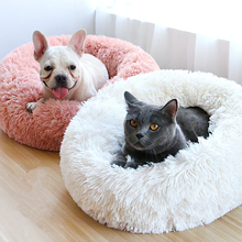 Winter Dog Bed Luxury Warm Cat Soft Plush Round Donut Cushion for Small Dogs Kitten House Chihuahua Yorkie