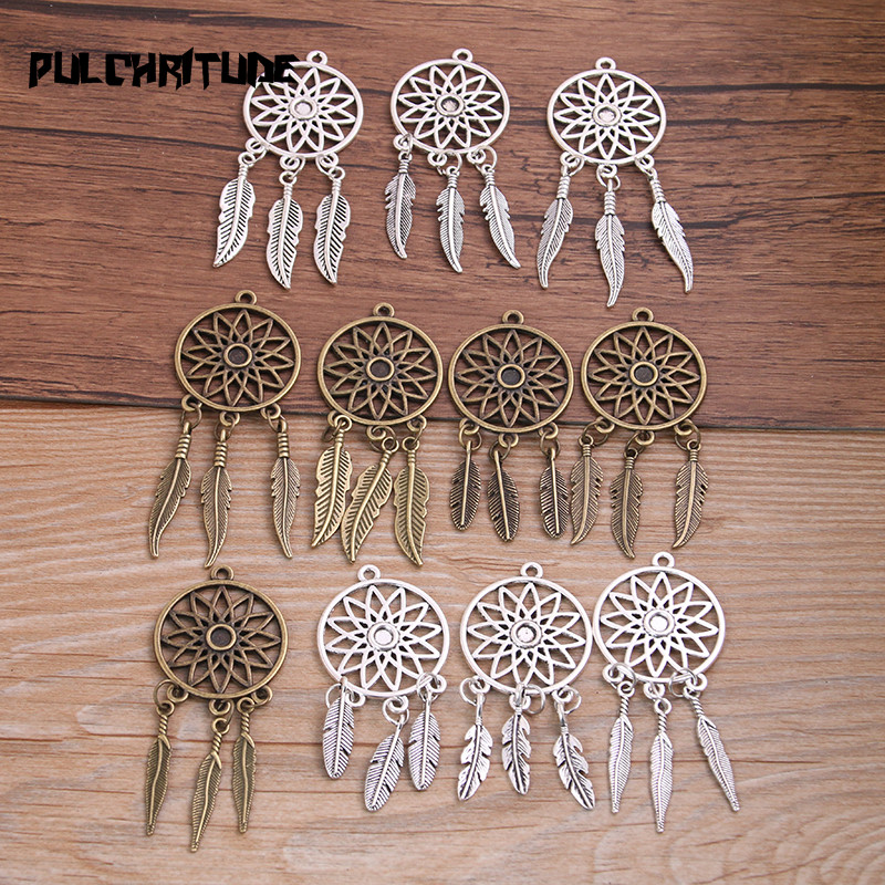2pcs Metal Alloy Two Color 6 Style Vintage Tree Leaf Feather Wings Dream Catcher Necklace Pendant For Diy Make