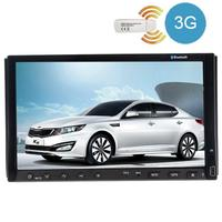 3G Internet Dongle 7 Inch Double 2 Din Car DVD Player Two Din Auto Video Radio