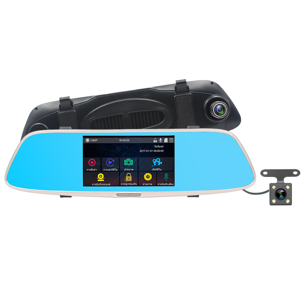 Full Screen Touch Starlight Night Vision Driving Recorder Double Lens Tachograph HD 1920 ...