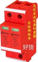 Dc 전원 서지 보호 광전지 저전압 dc 전원 공급 장치 피뢰기 12v24v48v500v800v1000v