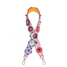 Yejia/Модная 12 Цветов цветок ремень из искусственной кожи удлиняется сумка на плечо ремешок замена женщины Crossbody ремешок аксессуары