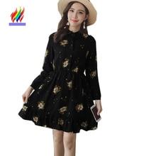 2b94bfb28b Cute Sweet Dresses New Hot Sales Women Japan Korea Design Slim Waist Casual  Girls A Line