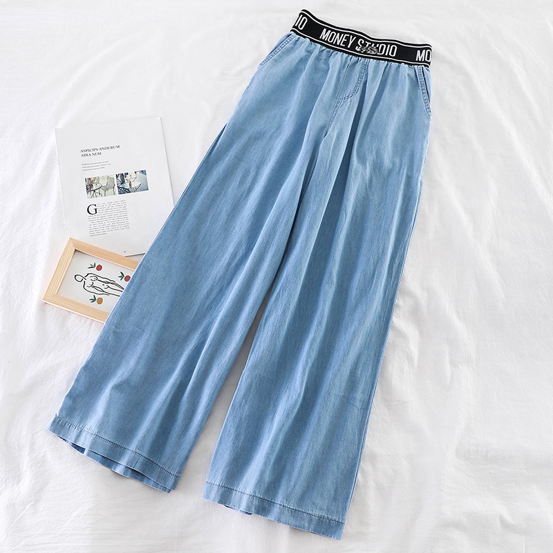 Summer Thin Daddy Temperament High Waist Loose Broad Legs Pants Casual Trousers Women