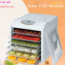 1PC FD-980 Dried Fruit Machine Electric Food Dehydrator Fruit Vegetable Meat Dehydrator Drying Pet Food Dehydrator