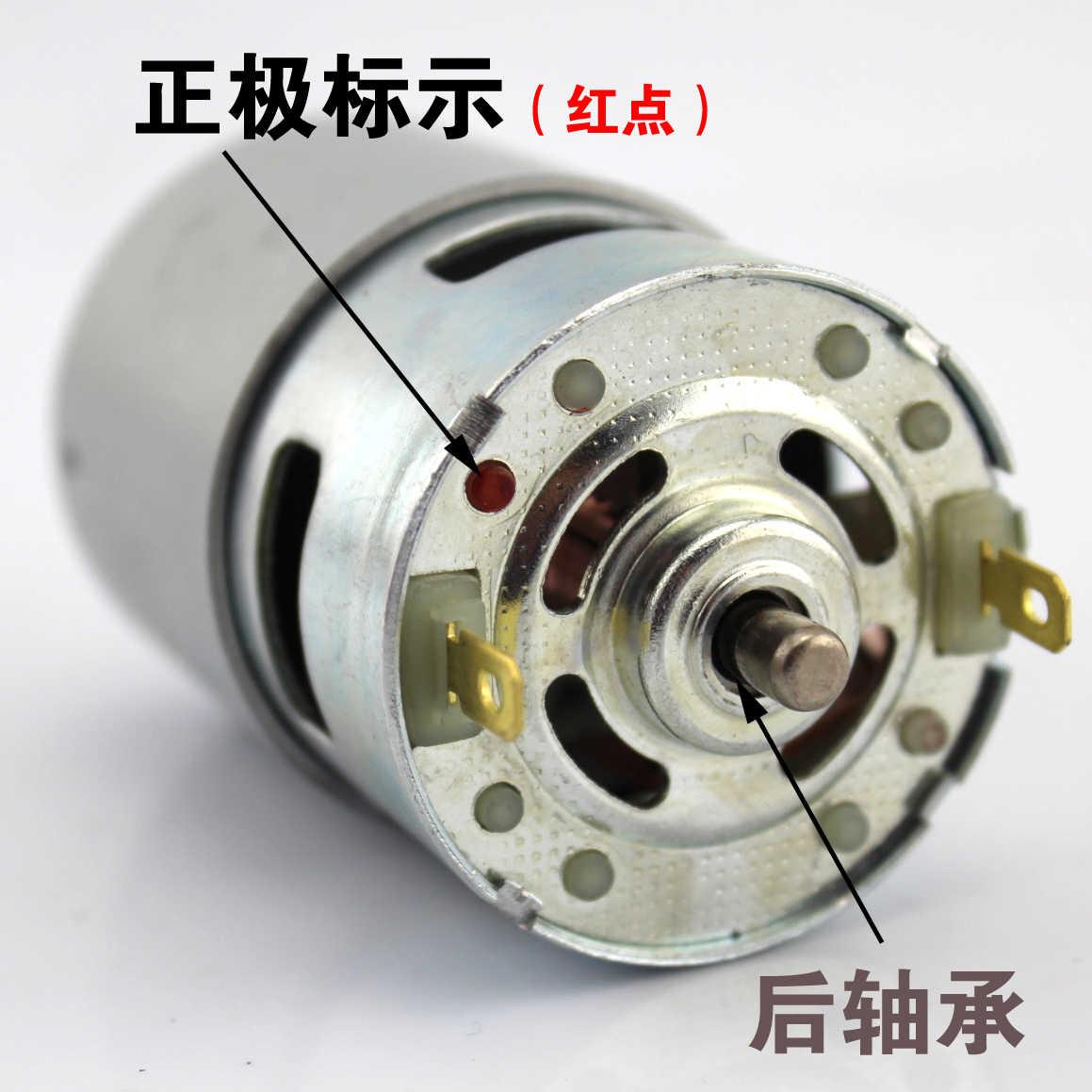 Rolamento de esfera dupla 775 motor (12 para 24 v) serra de mesa de alta velocidade grande torque do motor dc diy do motor