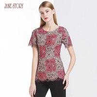 Джейн Story 2018 летние шорты рукавом кружевной топ с рукавом бабочкой цветок двойной Цвета кружева Офисные женские туфли топ, футболка женский