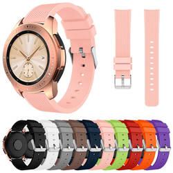 Мягкий силиконовый ремешок для samsung Galaxy часы 42 мм R810 группа полосатая резиновая замена Браслет 20 мм ремешок