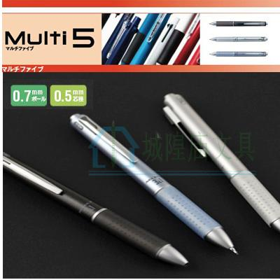 Japan uni/ MITSUBISHI MSE-2000S multi function pen gravity automatic selection of 5 kinds of color mitsubishi heavy industries srk25zjx s src25zjx s