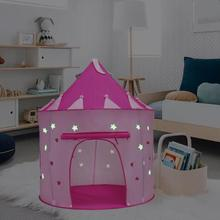 Детские палатки, портативная складная палатка, детская Юрта, игровой домик, уличная игрушка