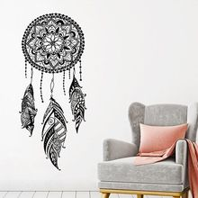 Dream Catcher Wall Decal Feathers Night Symbol Wall Sticker Home Bedroom Decor Indian Mandala Bohemian Design Wall Mural AY1450