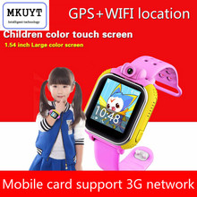 3G Smart Watch Children Wristwatch For IOS Android With Camera GSM GPRS WIFI GPS Locator Tracker Anti-Lost Smartwatch PK Q80 Q90
