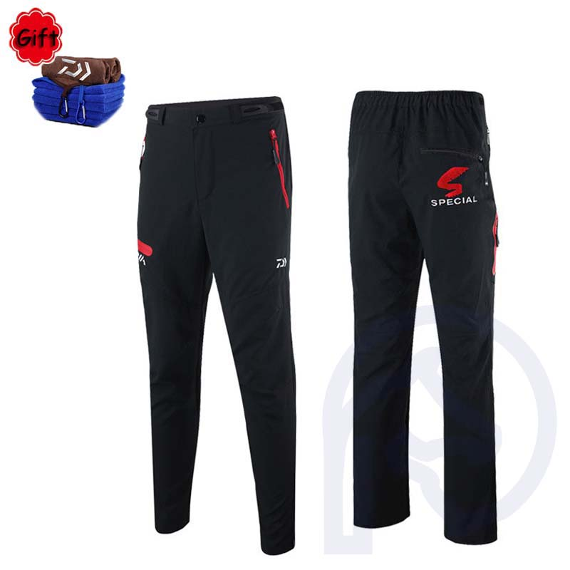 Spring Summer Fishing Clothing Breathable Ultra-thin Waterproof Fishing Trousers Quick Dry Sun Protection Trekking Hiking Pant