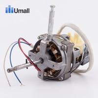universal 50W four lines electric fan motor ground fan motor floor fan motor 220V 50Hz household appliance replacement parts