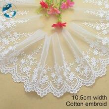 Listón de encaje bordado de algodón blanco de 10,5 cm de ancho, tela para coser, adornos diy de guipur, urdimbre para tejer, accesorios para ropa, #2632