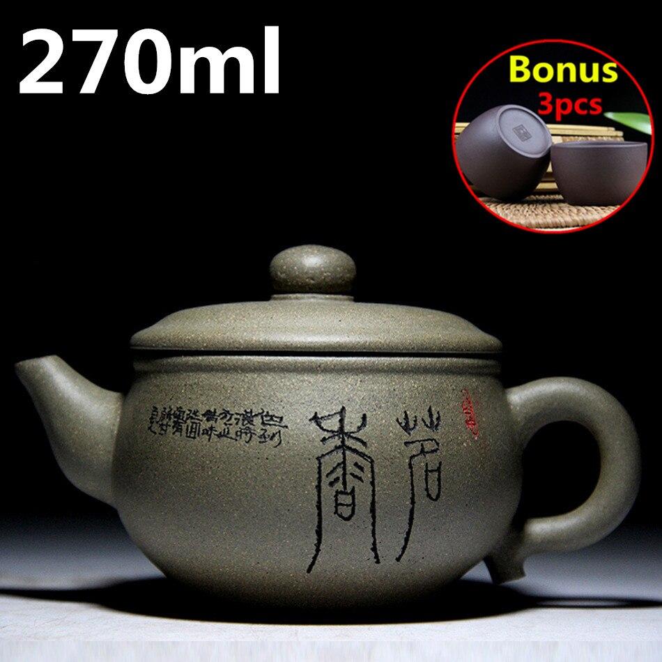 Chinese Teapot Porcelain Yixing Zisha Tea Pot 270ml Bonus 3 Cups Hot ...