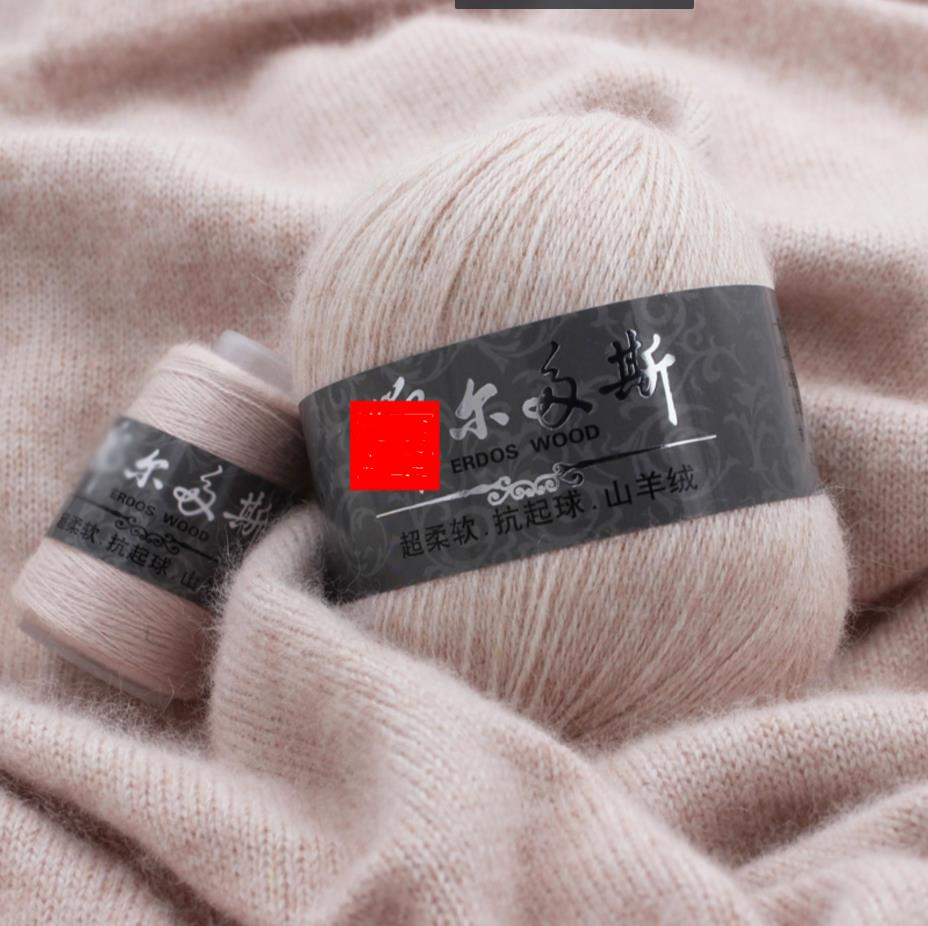Free Shipping Thread Hand Knitting Machine Pure Goat Cashmere Scarf Wool Yarn  Crochet Yarn Knitting Threads Angora Crochet