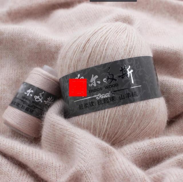 бесплатная доставка нитки для ручного вязания машина чистый козел