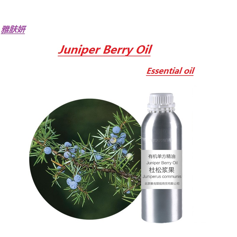 Cosmetics 50g-10g/bottle Juniper Berry Essential Oil base oil, organic cold pressed   skin care oil free shipping cosmetics 50g bottle chinese herb ligusticum chuanxiong extract essential base oil organic cold pressed