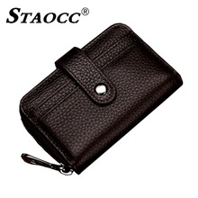 Luxury Genuine Leather Multifunctions Wallet Woman Men Purse ID Bank Credit Card Holder Card Package Female Mini Thin Wallet цена в Москве и Питере