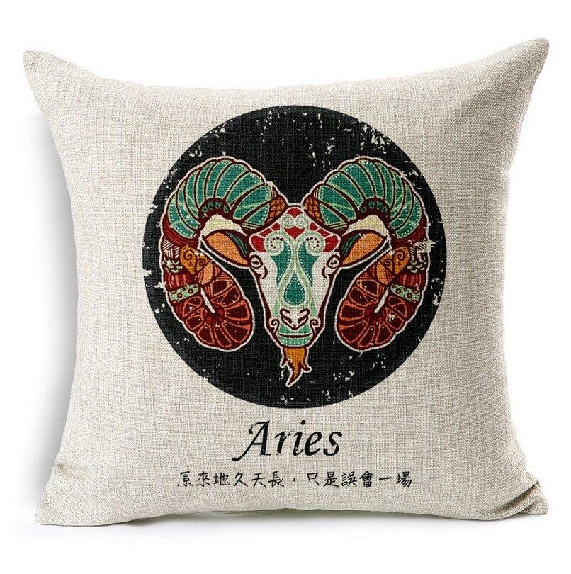 Sheep star Austin Aries zodiac Astrological sky pillow massager ...