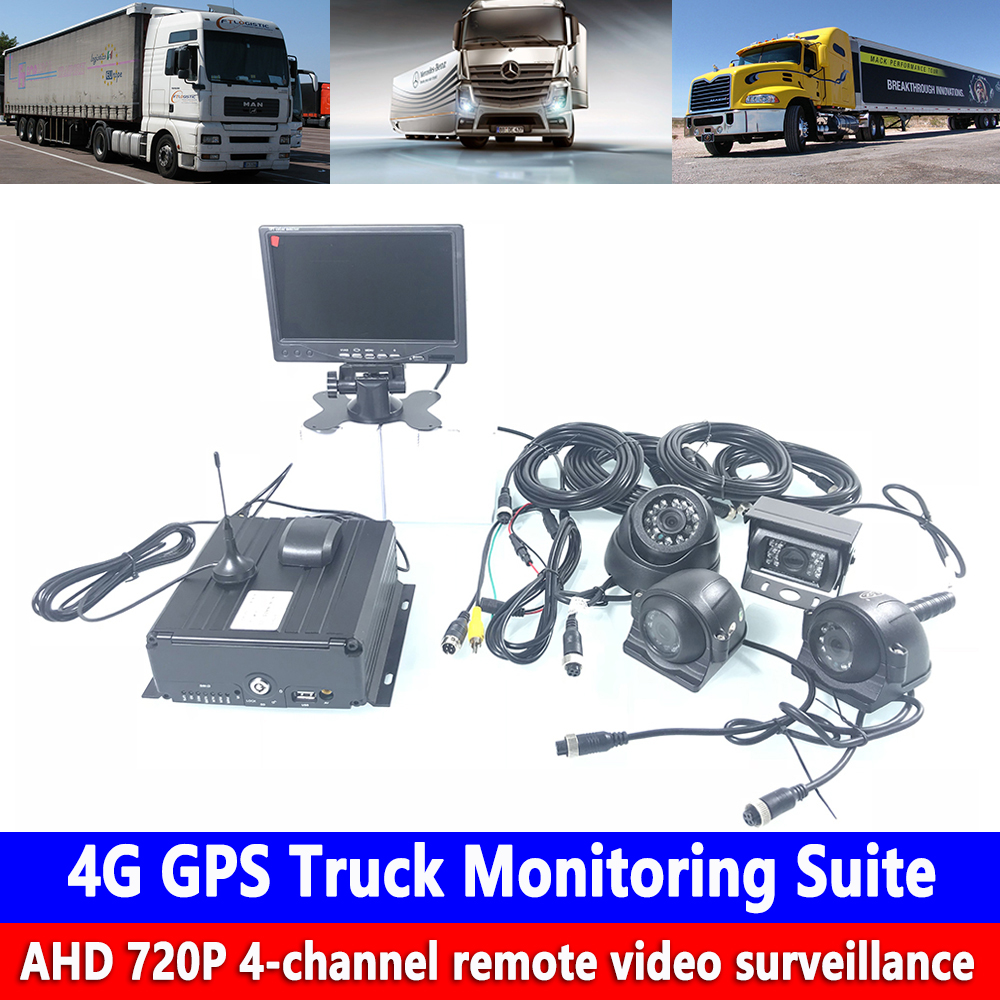 SD card coaxial AHD720P HD remote video 4G GPS truck monitoring crane / commercial vehicle / transport vehicle LCD display|Car Multi-angle Camera| |  - title=