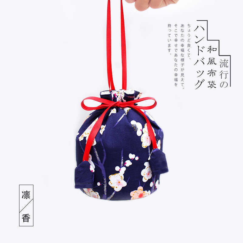 Japanese Style Classic Hand Bag Women Palace Style Tote Bag Female Portable Vintage Drawstring Bags Kimono Handbag Elegant