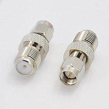 50 pces cobre f tipo fêmea jack para sma macho plug f/m conector de adaptador de rf em linha reta