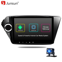Junsun K2 Android 6 0 Car Radio 2 Din Car DVD With Navigator For Kia Radio