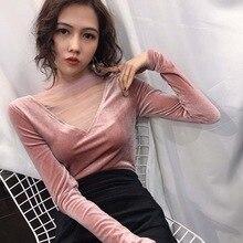 Korean Tops Casual Long Sleeve T-shirt Women Fashion Mesh Stitching Velvet T Shirt Spring Solid Color Female Clothing