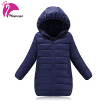 Children's Down Jackets Coats New 2017 Solid Cotton-padded Girls Warm Winter Coat Fashion Brand Kids Clothes Outerwear For 4-13Y