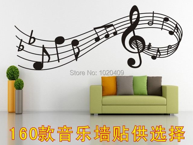 T024 Piano Music Notes Musical Instrument Dance Wall Art Stickers For  Living Room Cutting Sticker Free Part 60