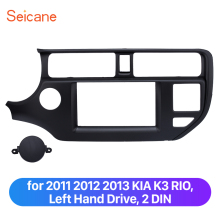 Seicane 2 Din font b Car b font Refitting Trim Bezel Kit for 2011 2012 2013