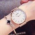 Gimto simples moda weave aço inoxidável rose gold watch mulheres senhoras vestido relógios top marca de luxo relógios de quartzo para as meninas