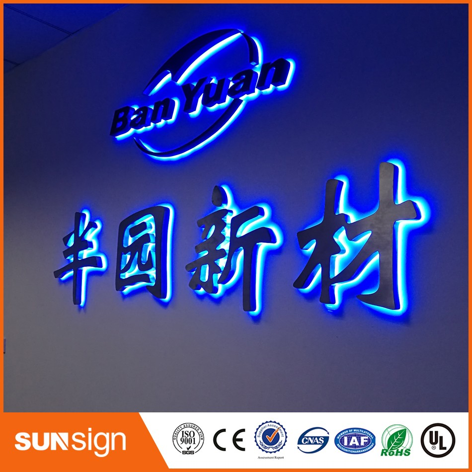 Aliexpress LED Signage Manufacturer Brushed Stainless Steel Backlit Letters