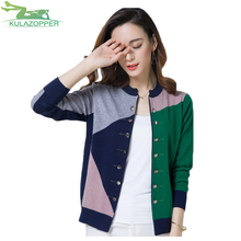 2017 Spring Sweater Cardigan Short Paragraph Korean version of loose large color fight Fight color Double breasted sweater xh31