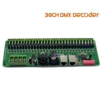 30 Channel 30CH DMX 512 LED RGB Strip Controller DMX512 Decoder Dimmer Driver DC9V-24V