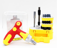 Combined screwdriver tool suit for computer mobile phone home disassembly screwdriver suit