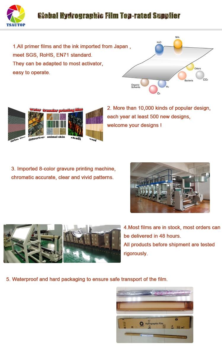 carbono padrão de transferência de água filme de impressão wtp12751