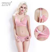 ZTOV Maternity nursing bra+underwear Lace Breastfeeding bra for Pregnant women Pregnancy Underwear Clothes Panties Bra sets