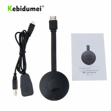 Kebidumei G2 Anycast Crome Elenco HDMI TV Vara WiFi Mostrar Receiver Dongle para 2 Miracast Google Mini PC VS M2 mais novo(China)