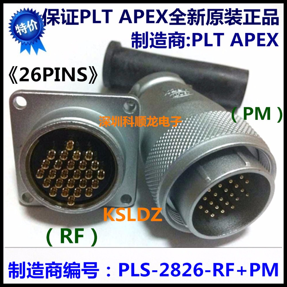 1 pair PLT APEX PLS 2826 RF PM PLS 2826 PM RF 26PINS The plug The